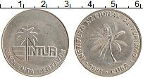 Изображение Монеты Куба 50 сентаво 1981 Медно-никель XF+ Интур
