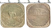 Продать Монеты Судан 25 гирш 1987 Медно-никель