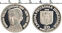 Продать Монеты Югославия 20 динар 1996 Медно-никель