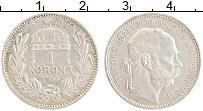 Изображение Монеты Венгрия 1 крона 1893 Серебро XF
