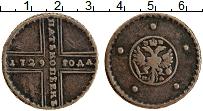 Продать Монеты 1727 – 1730 Петр II 5 копеек 1730 Медь