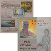 Изображение Подарочные монеты Армения 100 драм 2020 Серебро BUNC 150 лет со дня рожде