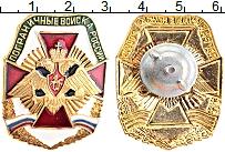 Изображение Значки, ордена, медали Россия Знак 0 Алюминий UNC