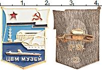 Изображение Значки, ордена, медали СССР Значок 0 Алюминий UNC