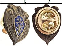 Изображение Значки, ордена, медали Россия Знак 0 Латунь UNC Знак Федерального аг