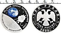 Изображение Монеты Россия 3 рубля 2009 Серебро Proof Цифровая печать. 50