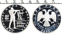 Изображение Монеты Россия 3 рубля 2003 Серебро Proof Чемпионат мира по би
