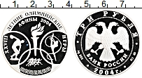 Изображение Монеты Россия 3 рубля 2004 Серебро Proof Олимпиада 2004 в Афи
