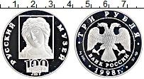 Изображение Монеты Россия 3 рубля 1998 Серебро Proof 100-летие Русского М