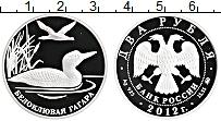 Продать Монеты  2 рубля 2012 Серебро