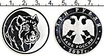 Изображение Монеты Россия 3 рубля 2007 Серебро Proof- Год Свиньи