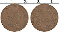 Изображение Монеты Нидерланды Брабант Жетон 1794 Медь XF