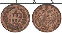 Изображение Монеты Австрия 5/10 крейцера 1885 Медь XF