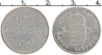 Изображение Монеты Венгрия 6 крейцеров 1849 Серебро XF