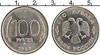 Изображение Монеты Россия 100 рублей 1993 Медно-никель UNC