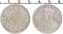 Изображение Монеты Британская Индия 1 рупия 1917 Серебро VF
