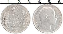 Изображение Монеты Британская Индия 1 рупия 1907 Серебро XF Эдуард VII