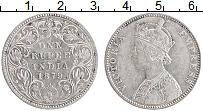 Изображение Монеты Британская Индия 1 рупия 1879 Серебро XF