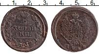 Изображение Монеты 1801 – 1825 Александр I 2 копейки 1818 Медь VF ЕМ НМ