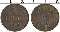 Изображение Монеты 1894 – 1917 Николай II 5 пенни 1898 Медь XF