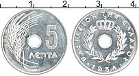 Изображение Монеты Греция 5 лепт 1954 Алюминий XF