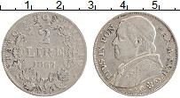 Изображение Монеты Ватикан 2 лиры 1867 Серебро XF Пий IX