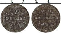 Изображение Монеты Германия 2 копейки 1916 Железо VF