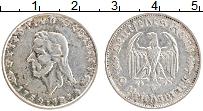 Изображение Монеты Третий Рейх 2 марки 1934 Серебро VF