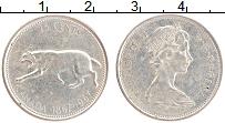 Изображение Монеты Канада 25 центов 1967 Серебро XF Елизавета II. 100 ле