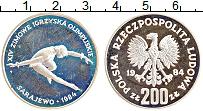 Изображение Монеты Польша 200 злотых 1984 Серебро Proof- Олимпиада в Сараево.
