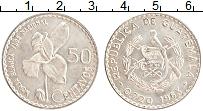 Продать Монеты Гватемала 50 сентаво 1963 Серебро