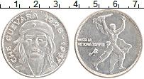 Изображение Монеты Куба Жетон 0 Медно-никель XF Эрнесто Че Гевара