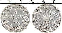 Изображение Монеты 1855 – 1881 Александр II 2 марки 1870 Серебро VF S