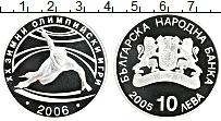 Продать Монеты Болгария 10 лев 2005 Серебро