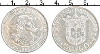 Изображение Монеты Португалия 50 эскудо 1968 Серебро UNC- 500 лет со дня рожде