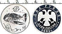 Изображение Монеты Россия 2 рубля 2005 Серебро Proof