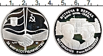 Изображение Монеты СССР Медаль 1989 Серебро Proof- Встреча в верхах. М.