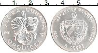 Изображение Монеты Куба 5 песо 1981 Серебро UNC- Флора Кубы. Орхидея