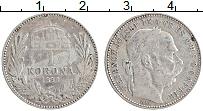 Изображение Монеты Венгрия 1 крона 1896 Серебро XF-
