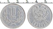 Изображение Монеты Армения 10 лума 1991 Алюминий XF