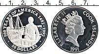 Изображение Монеты Острова Кука 50 долларов 1991 Серебро Proof 500 лет открытия Аме