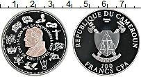 Изображение Монеты Камерун 100 франков 2014 Посеребрение Proof Иоанн Павел II. Кано