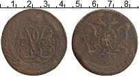 Продать Монеты 1741 – 1761 Елизавета Петровна 5 копеек 1758 Медь