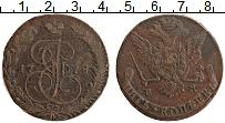 Изображение Монеты 1762 – 1796 Екатерина II 5 копеек 1778 Медь XF ЕМ