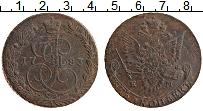Продать Монеты 1762 – 1796 Екатерина II 5 копеек 1783 Медь