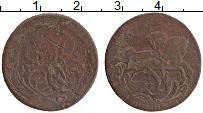 Продать Монеты 1741 – 1761 Елизавета Петровна 1 копейка 1757 Медь