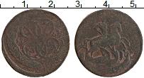 Изображение Монеты 1741 – 1761 Елизавета Петровна 1 копейка 1761 Медь VF