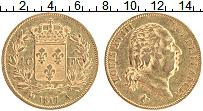 Изображение Монеты Франция 40 франков 1817 Золото XF Людовик XVIII (КМ# 7