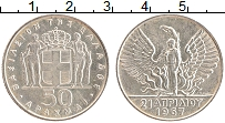Изображение Монеты Греция 50 драхм 1970 Серебро UNC- Революция 21 апреля