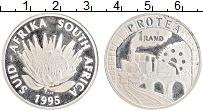 Изображение Монеты ЮАР 1 ранд 1995 Серебро Proof- Протея